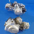 (07) 125cc  Simi-Auto Chinese ATV Engine (3-2-1-N-Reverse)