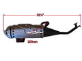 (08) 150cc Scooter Exhaust System Muffler (Gator 150 T)
