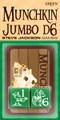 Munchkin 25Mmd6 Green Jumbo Dice (2)