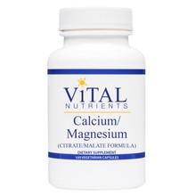 Designs for Health, Formula: VNCMC - Calcium/Magnesium (citrate/malate) 100 Vegetarian Capsules