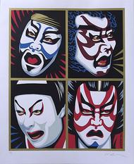 Almera Kubuki Silkscreen Art Print image