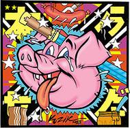 Kozik Pig Meat Sticker Image