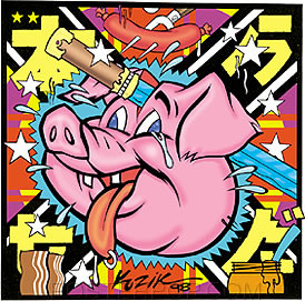 Kozik Pig Meat Sticker Image