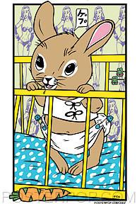 Kozik Bunny Baby Sticker Image