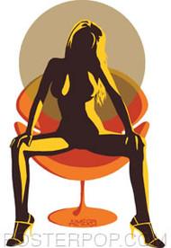 Almera Hot Seat Sticker Image