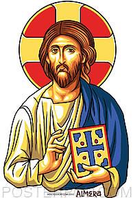 Almera Byzantine Jesus Sticker Image