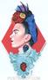 GRS62 Gustavo Rimada Frida Reina Bosque Sticker