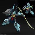 Bandai - Bandai HGUC Model Kits - Zeta Gundam - 1/144 Scale #219 Dijeh