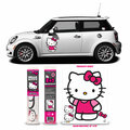 Fanwraps - Automotive Graphics - Hello Kitty - Pink Waving