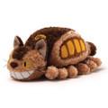 """Gund - My Neighbor Totoro Plush - 11"""" Fluffy Cat Bus"""
