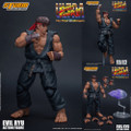 Storm Collectibles - Street Fighter Figures - 1/12 Scale USFII:The Final Challengers Evil Ryu - Action Figure