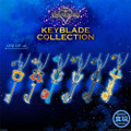 Bandai Shokugan - Keyblade Collection Display - Kingdom Hearts Volume 1