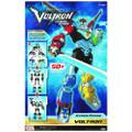 Playmates - Voltron Figures - Hyperphase Voltron 5 Pcs Gift Set SDCC 2018 Exclusive - Action Figure