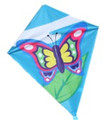 "Skydog Kites - 26"" Butterfly Diamond - 12209"