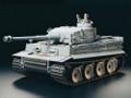 Tamiya - 1/16 RC Tiger I DMD/ MF01 Accessory - 56010