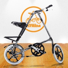 Strida Folding Bikes, LOTUSmart Hong Kong