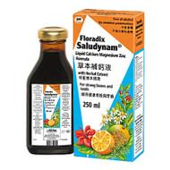 Salus Floradix Saludynam , Liquid Cal., Mag., Zinc Formula, 250ml - 鈣鎂鋅草本滋補液,250毫升 | LOTUSmart (HK) - 香港樂濤