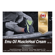 NatriHealth Emu Oil Muscleheal Cream,  30ml  - 鴯鶓油平衡霜 | LOTUSmart (HK) - 香港樂濤