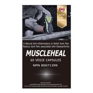 NatriHealth Muscleheal, 60 veggie Caps - 肌立健