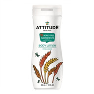 ATTITUDE Kids Body Lotion Hypoallergenic 355ml - 兒童潤膚乳,低過敏 | LOTUSmart (HK) - 香港樂濤