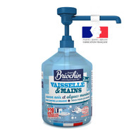 Briochin 2-in-1 Dish Washing Liquid & Hand Soap (500ml)  二合一有機濃縮洗潔精及洗手液 | LOTUSmart (HK) - 香港樂濤