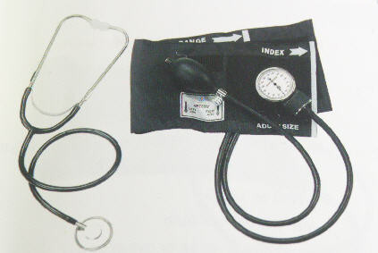Manual Blood Pressure Cuff , Aneroid Sphygmomanometer with STETHOSCOPE ,  Adult Cuff 25.4 -40.6cm (10 - 16 IN)