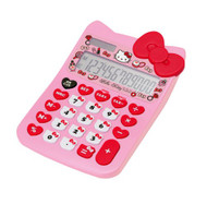 Hello Kitty Die-cut Calculator: Cosmetic