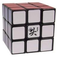 Black Dayan GuHong 3x3x3 Cube Puzzle