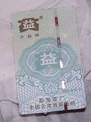 180px-menghai-2006-7742-protection-ticket.jpg