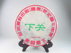 Xiaguan 2009 Green Print Raw Pu-erh Tea - 357g Iron Cake