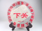 Xiaguan 2009 Red Print Round Raw Pu-erh Tea - 357g Iron Cake