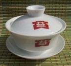 Gaiwan Set - Porcelain, Dayi Brand - 125ml cap. - 2 cups 40ml cap. each