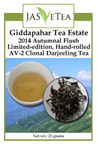 Giddapahar Limited-Edition Hand-Rolled Darjeeling 2014 Autumn Flush Tea - 25g