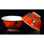 Teacup Set - Chinese Red Porcelain - 40ml cap. each - Set of 2 cups