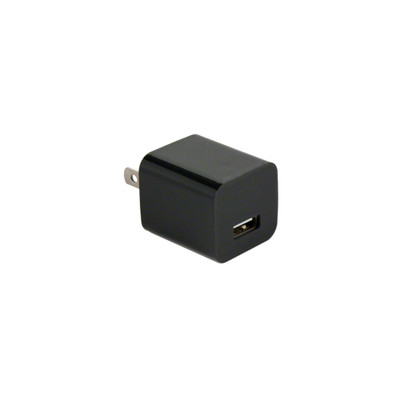 HC240 Wall Charger Hidden Camera