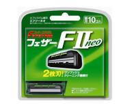 Feathe FII Neo Blades
