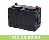BCI Group 27 SLI Automotive Battery, model 27-7
