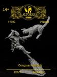Altores Studio - Cougar Attack