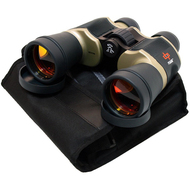 Perrini 20x60 Day/Night Outdoor Binoculars