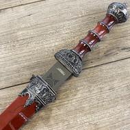 "18"" Roman Gladius Steel Sword"