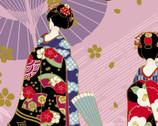 Maiko - Geisha Pink from Cosmo Fabric