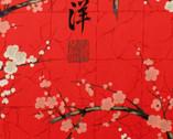 Golden Garden - Cherry Blossom Red from Alexander Henry