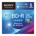 Sony BD-R 6x 25GB 5-pack Blu-ray Discs