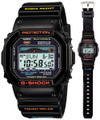 Casio G-Shock GWX-5600-1JF G-LIDE Solar Atomic Watch