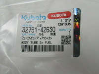 GENUINE KUBOTA ENGINE FUEL LINE ASSEMBLY