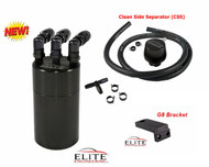 """Best"" - Elite E2 Catch Can - 2014+ Corvette Stingray w/ Clean-Side Separator and Check Valves"
