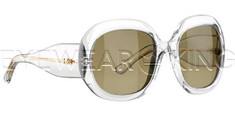 New Authentic Balenciaga Clear Crystal Sunglasses Frame BAL 0125 900 Angle-1 | Eyewearking.com