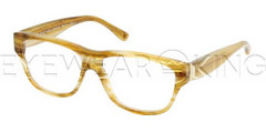New Authentic Balenciaga Light Yellow Horn Eyeglasses Frame BAL 0075 7Q1 Angle-1 | Eyewearking.com