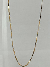 14kt Yellow Gold 18 inch chain