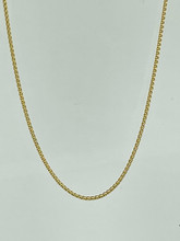 14 Karat Yellow Gold Adjustable Chain
